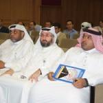 Катар обрел Национальную стратегию науки