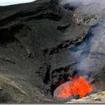 Прыжок в кратер вулкана