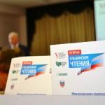 Екатеринбург, весна 2013. Вторые Ельцинские чтения