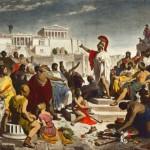 Самые распространенные заблуждений о древних греках