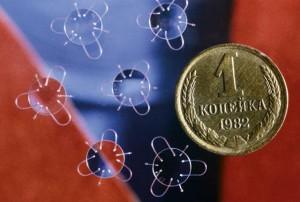 Искусственные хрусталики под названием «Спутник» в сравнении с копеечной монетой