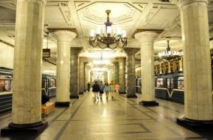 Автово в Санкт-Петербурге
