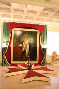 Под сенью  Мальтийского креста