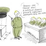 Перлы преподавателей военных кафедр