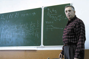 Яков Синай Фото: «Троицкий вариант – Наука»