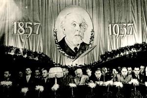 Торжественное заседание, посвященное празднованию 100-летия со дня рождения Константина Эдуардовича Циолковского