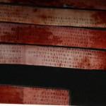Книга Загребской мумии
