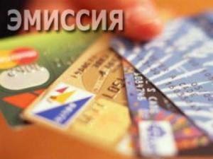 НБС против ФРС. Предложения по коренной реконструкции финансово-кредитной системы