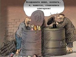 Российский средний класс: социальная реальность и политический фантом