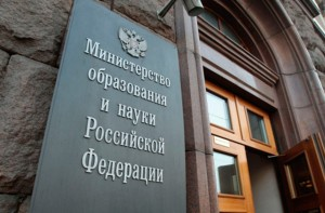 Итоги нового мониторинга Минобрнауки России