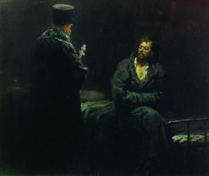 Илья Репин, «Отказ от исповеди перед казнью» (1879–1885)