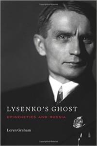Обложка книги «Призрак Лысенко»
