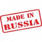 Уроки импортозамещения сельскохозяйственной продукции в России