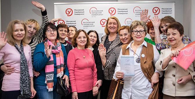 Серебряный университет «Московского долголетия» выпустил шестой поток студентов