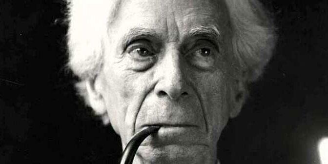 Бертран Рассел. «Философия для непосвящённых»