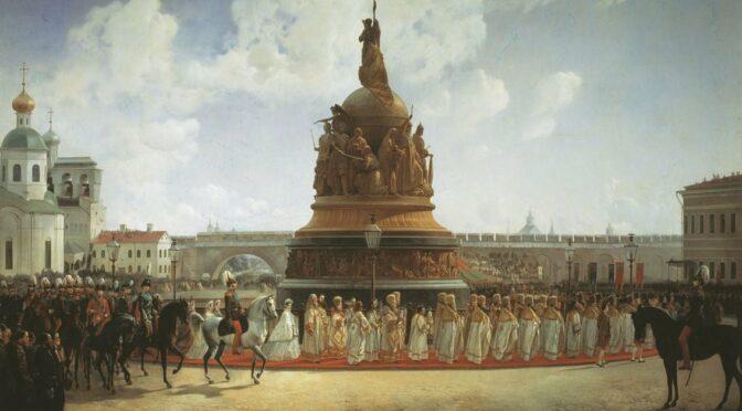 """""""царь- памятник"""" на фоне истории: компромисс взглядов и эпох"""